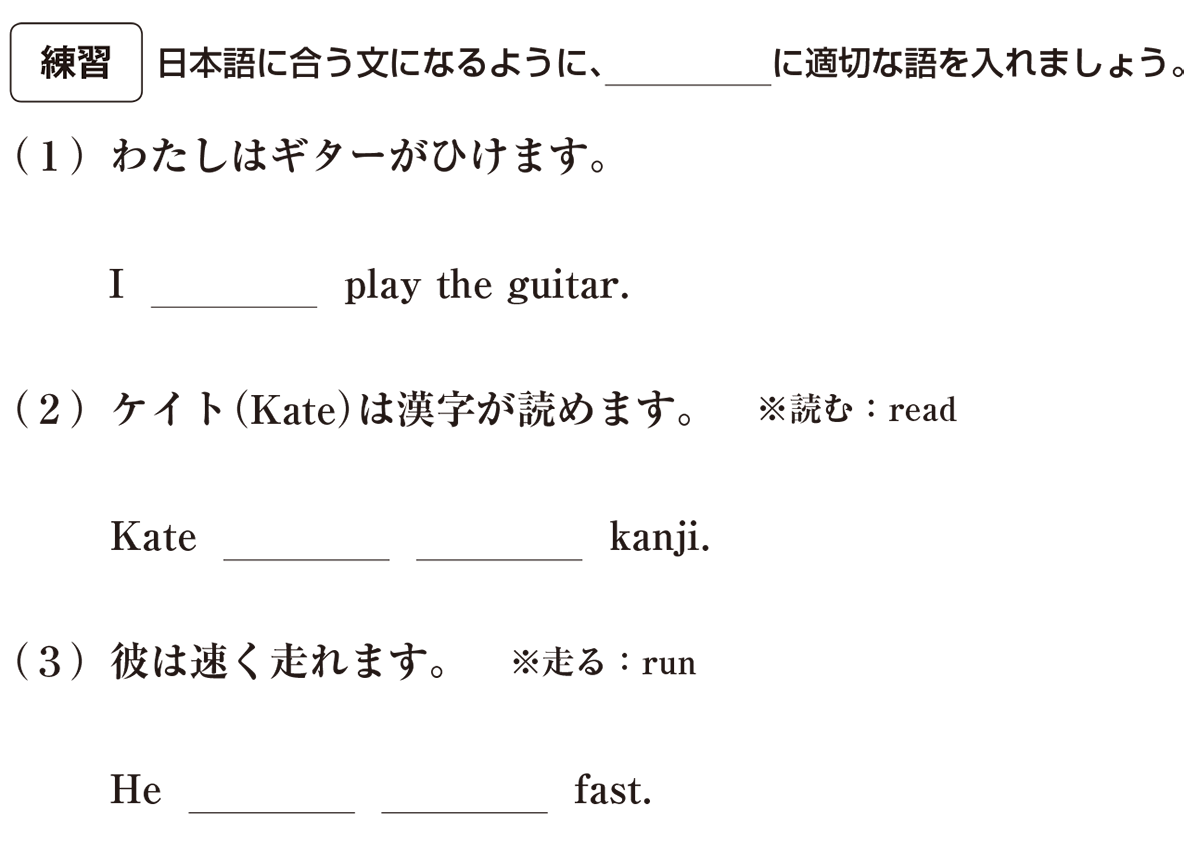 中1 英語40 練習