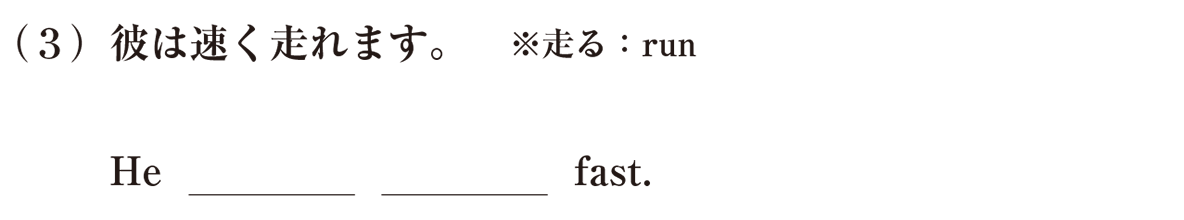 中1 英語40 練習(3)