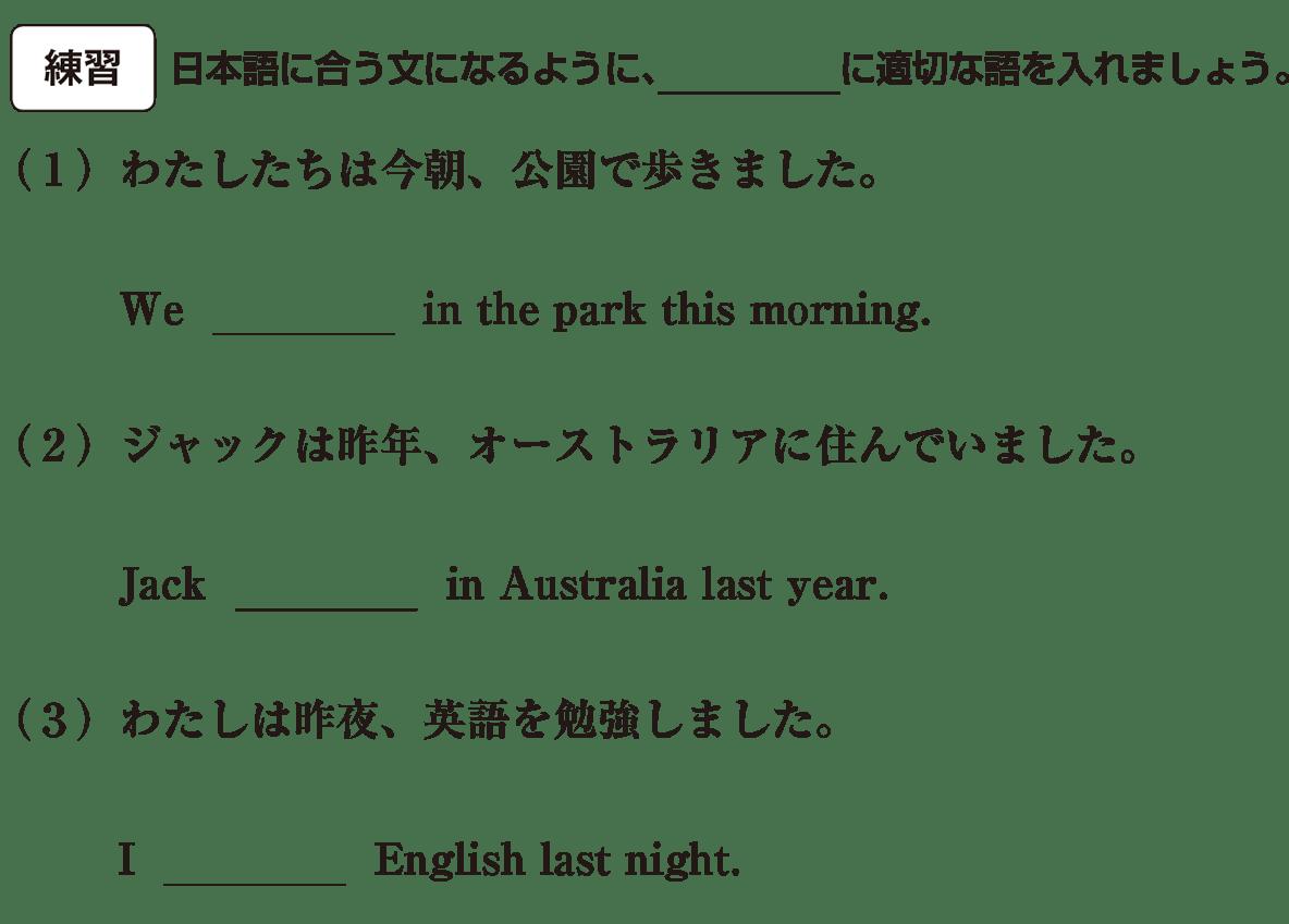 中1 英語42 練習