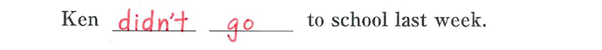 中1 英語44 練習(2)の答え
