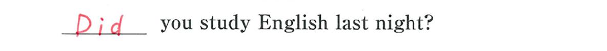 中1 英語44 練習(3)の答え