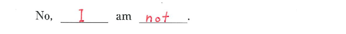 中1 英語6 練習(3)の答え