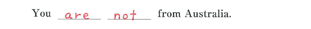 中1 英語7 練習(1)の答え