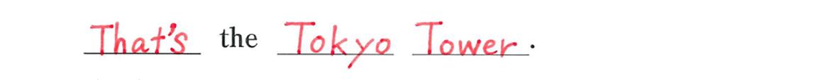 中1 英語8 練習(3)の答え