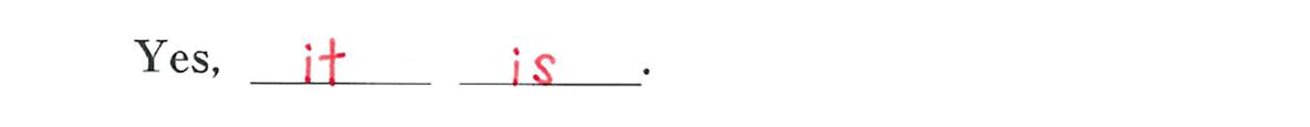 中1 英語9 練習(2)の答え