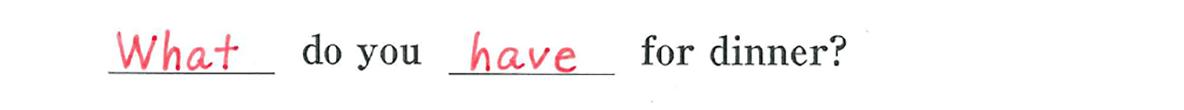 中1 英語28 練習(1)の答え