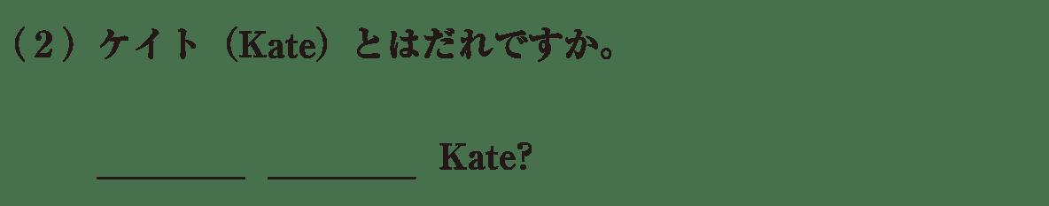 中1 英語30 練習(2)