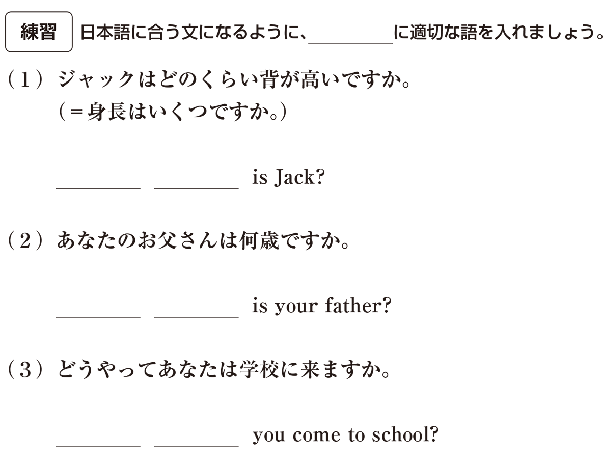 中1 英語36 練習