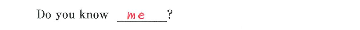 中1 英語37 練習(3)の答え