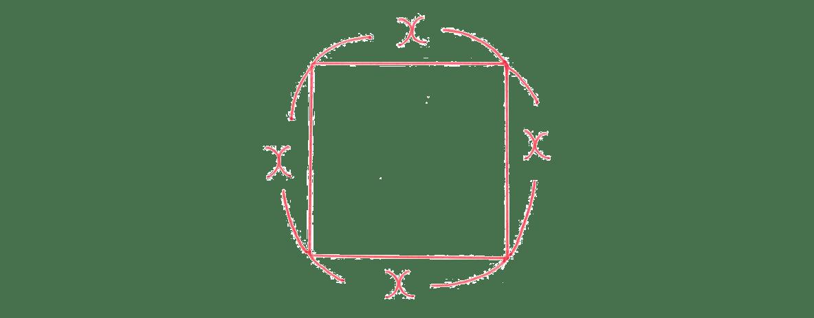 中1 数学23 例題(1)解答の手書き図のみ