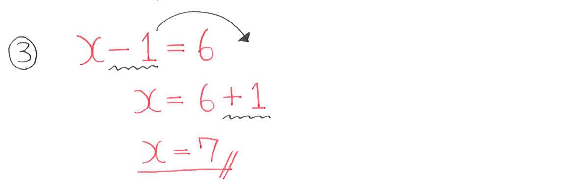 中1 数学36 例題③の答え