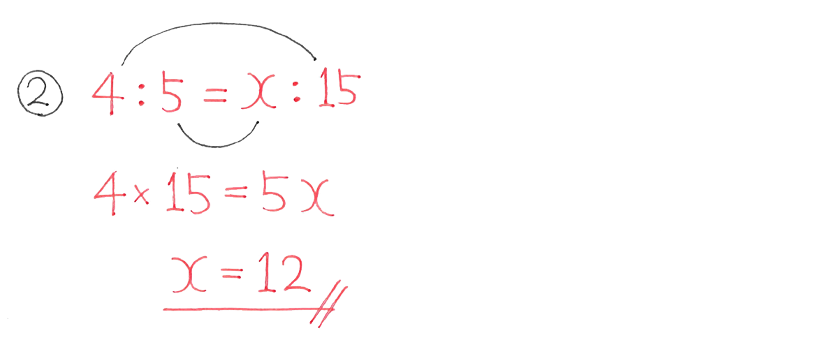 中1 数学43 例題②の答え