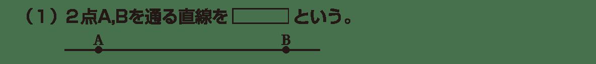 中1 数学59 例題(1)