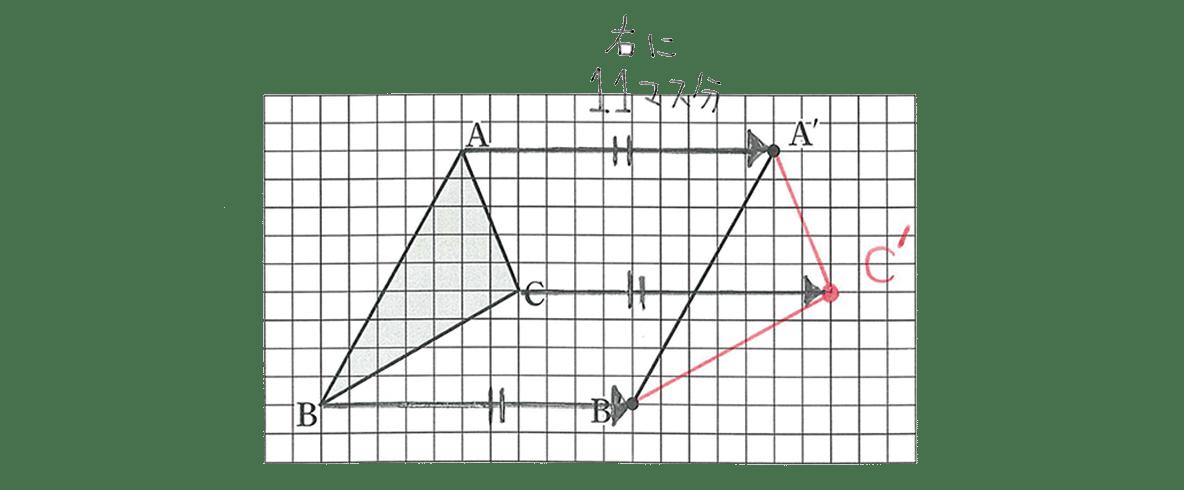 中1 数学60 例題の答え