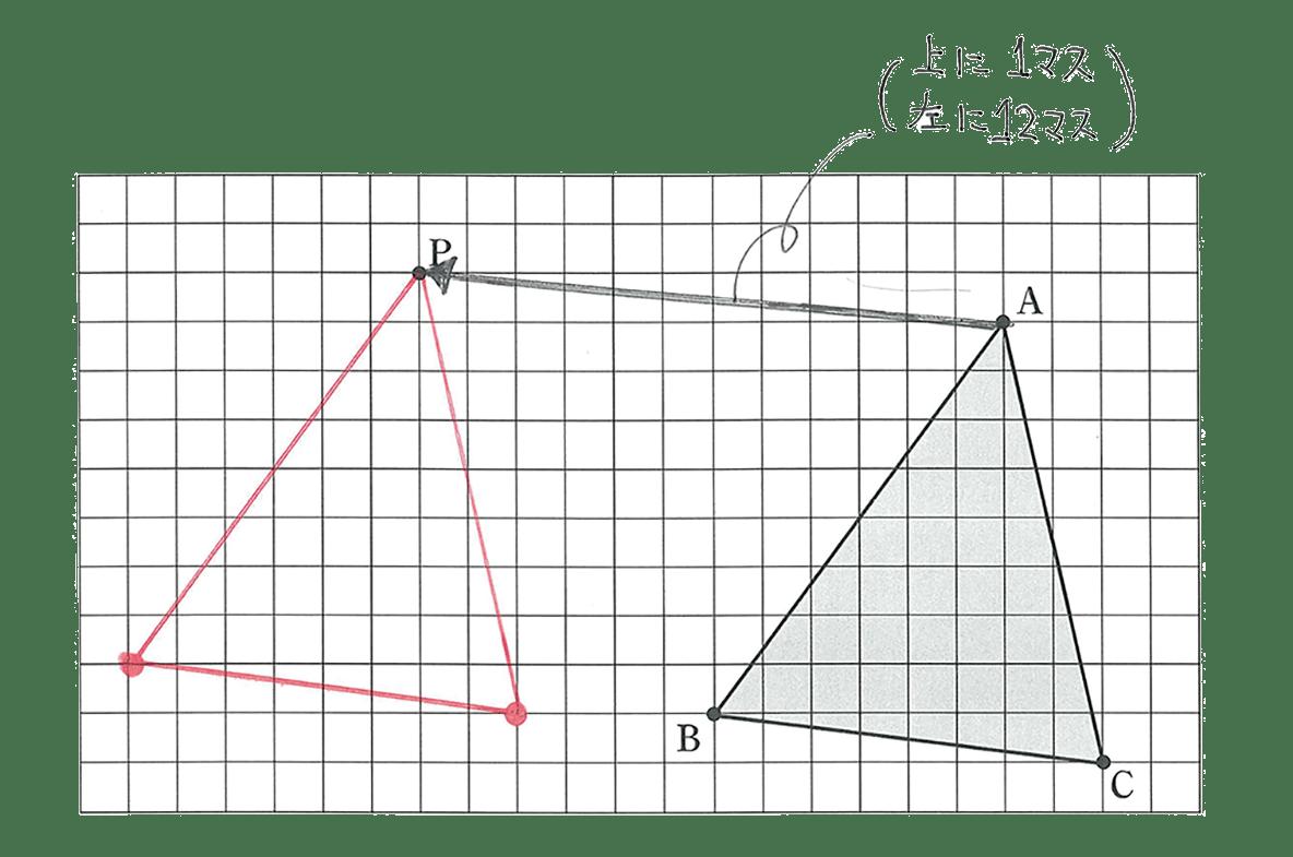 中1 数学60 練習の答え