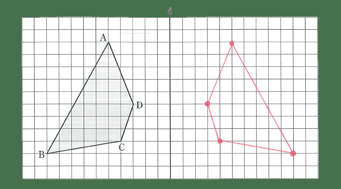 中1 数学61 練習の答え
