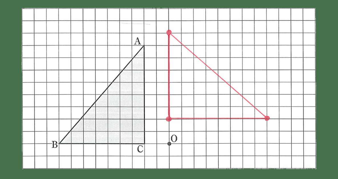 中1 数学62 練習の答え