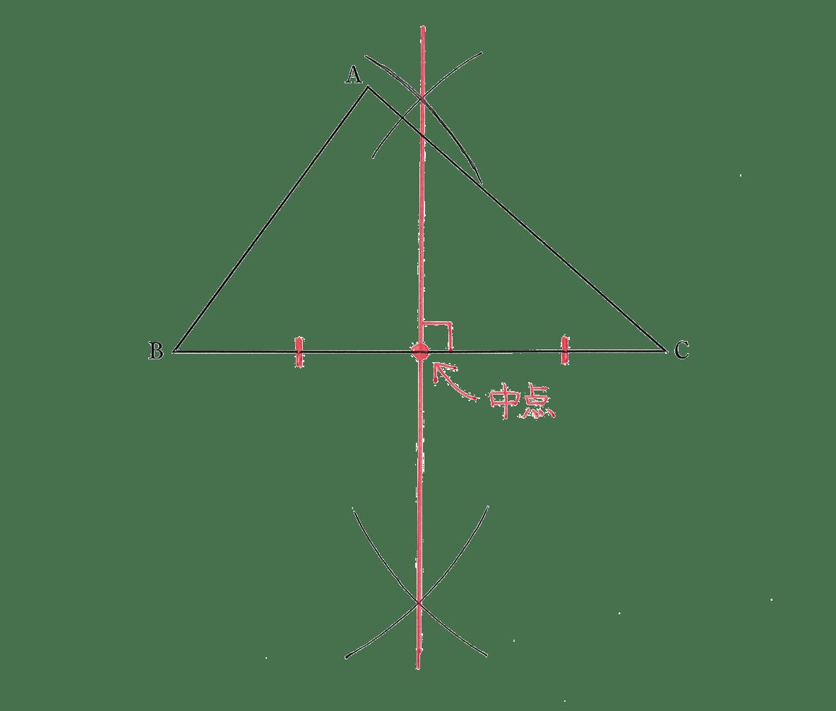 中1 数学65 練習の答え