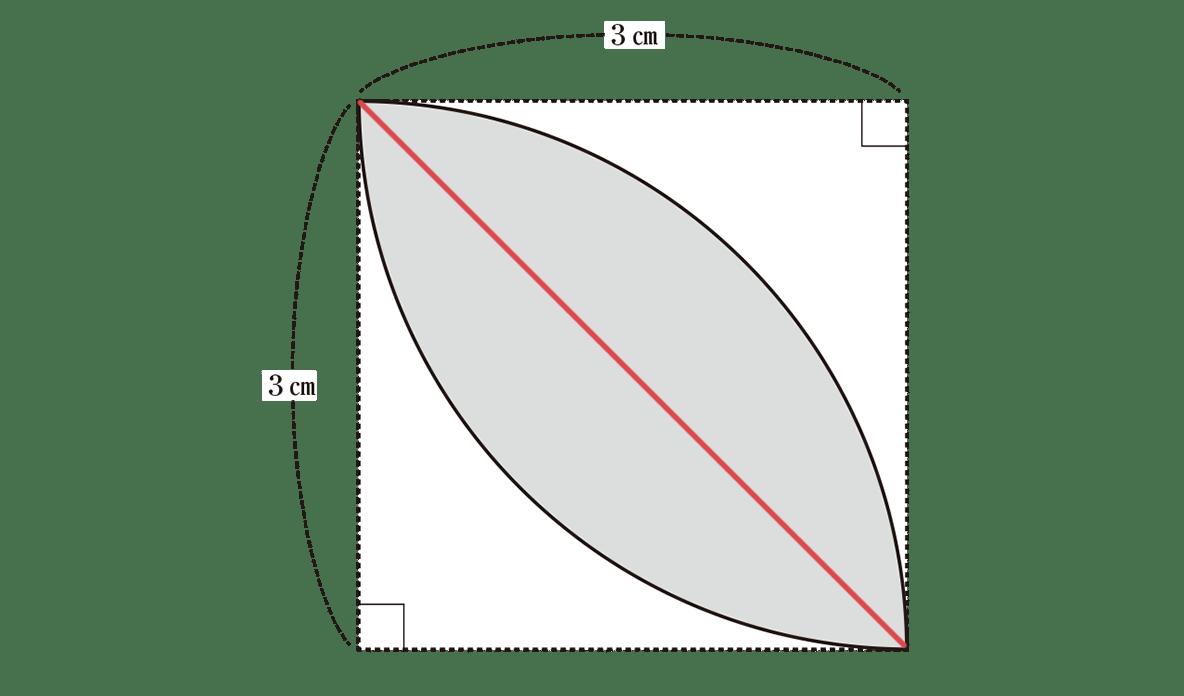 中1 数学79 練習の答え 最上部 問題の図に補助線を引いたもの