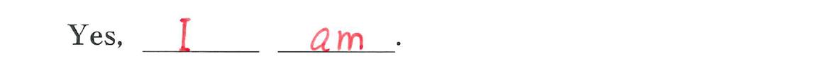 中2 英語51 練習(4)の答え