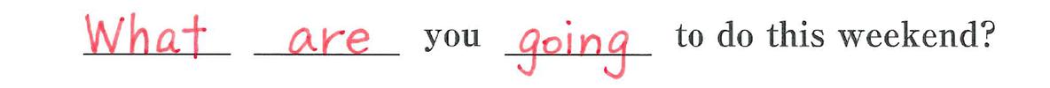 中2 英語51 練習(6)の答え