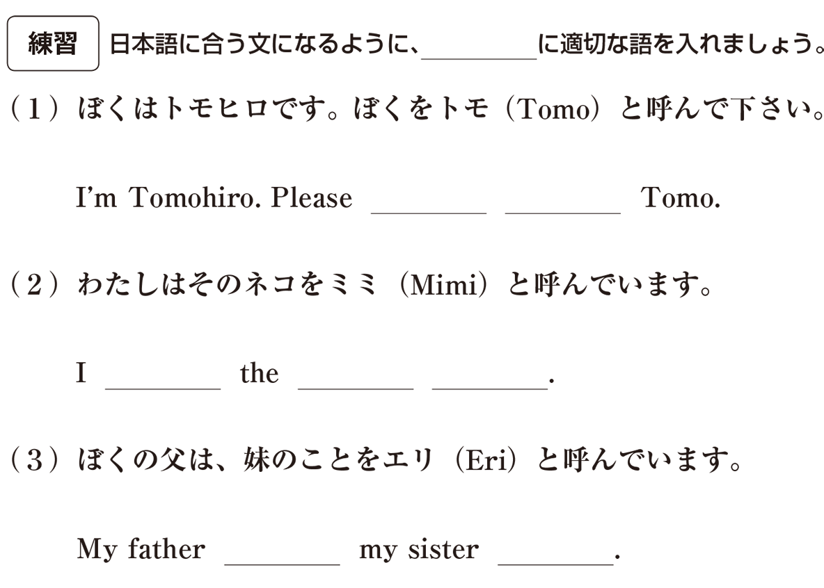 中2 英語53 練習