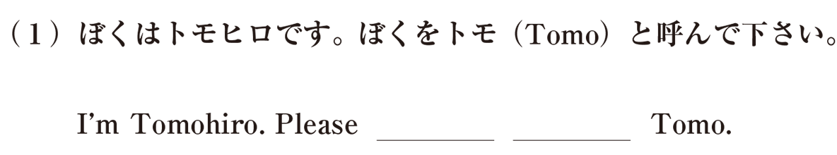 中2 英語53 練習(1)