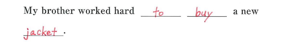 中2 英語54 練習(2)の答え