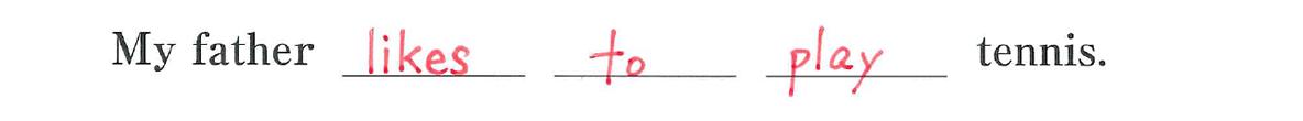中2 英語55 練習(5)の答え