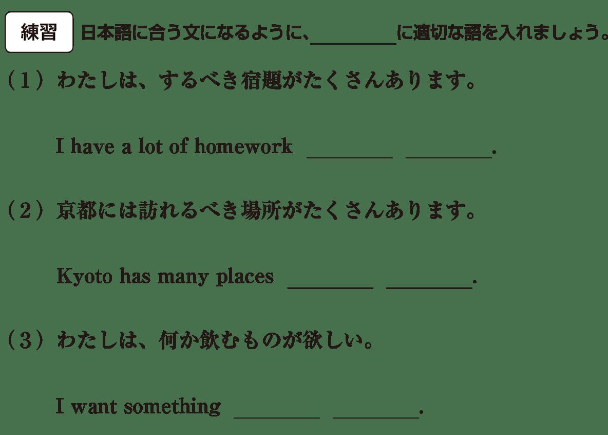 中2 英語56 練習