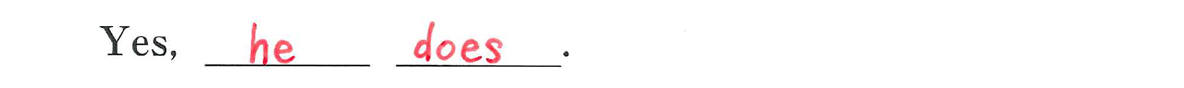 中2 英語58 練習(5)の答え