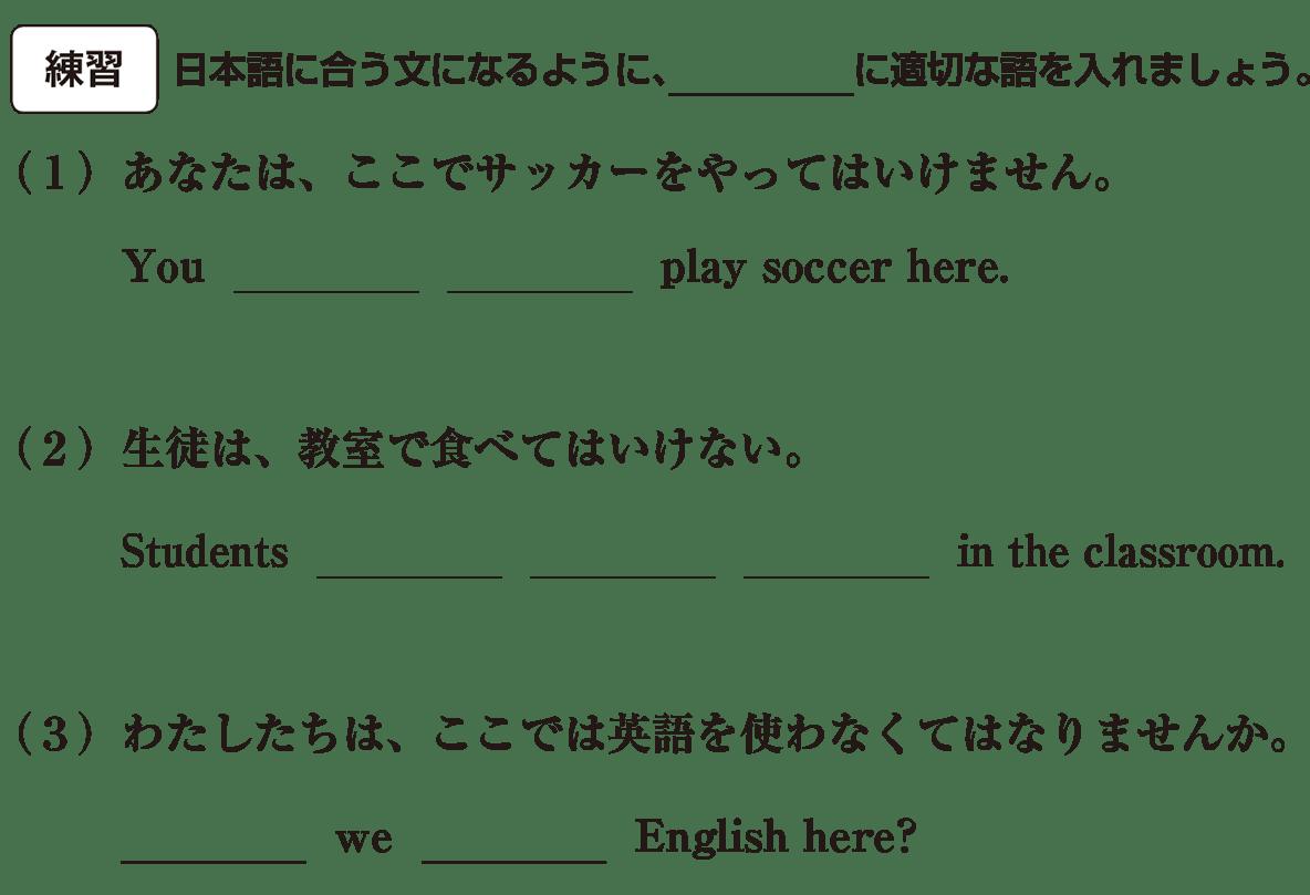 中2 英語62 練習