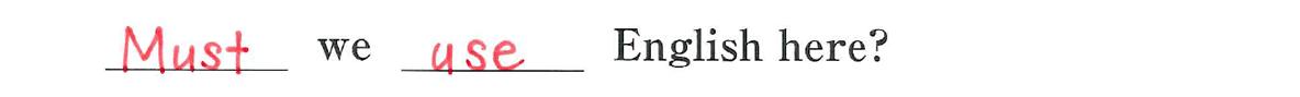 中2 英語62 練習(3)の答え