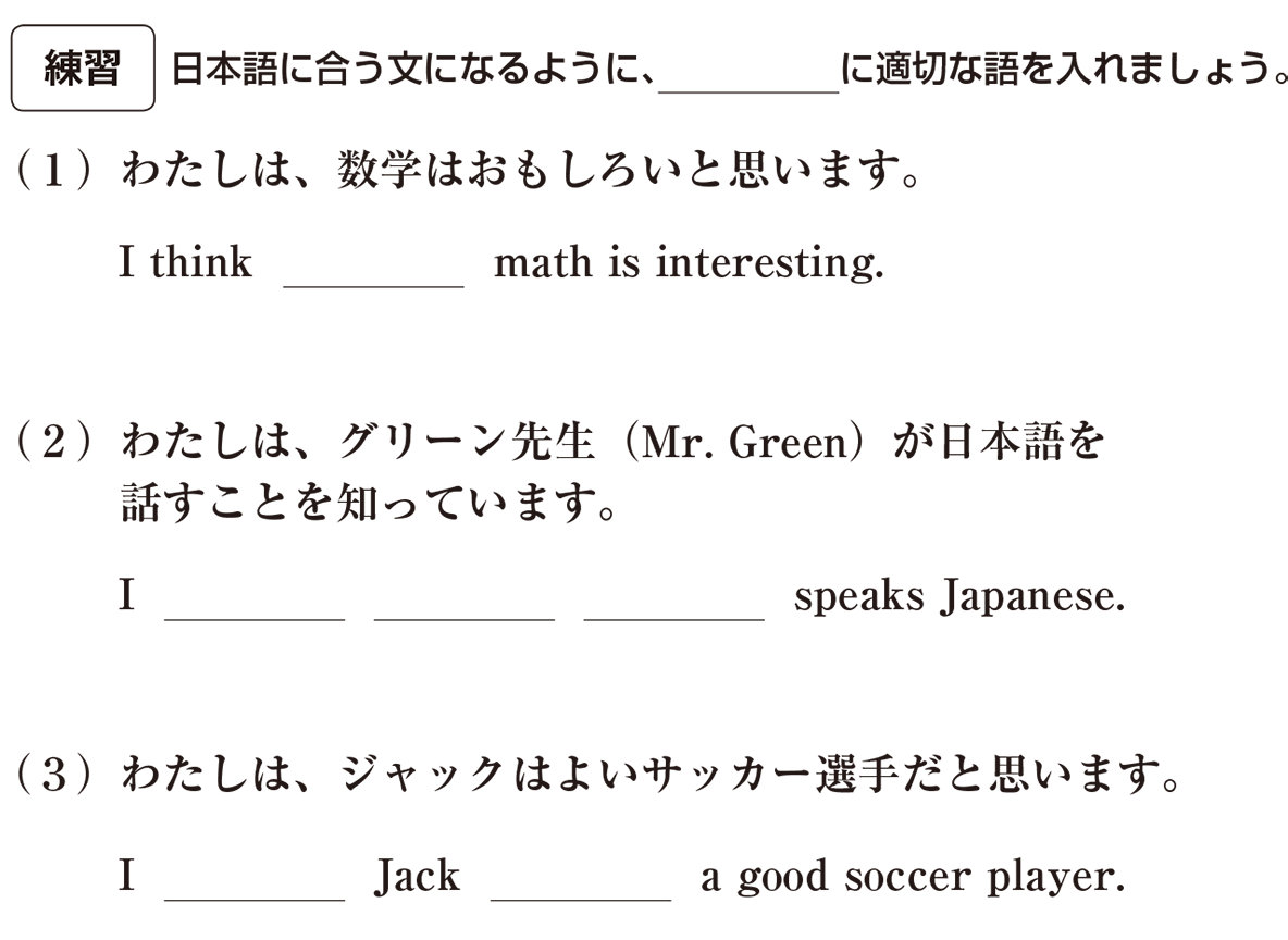 中2 英語64 練習