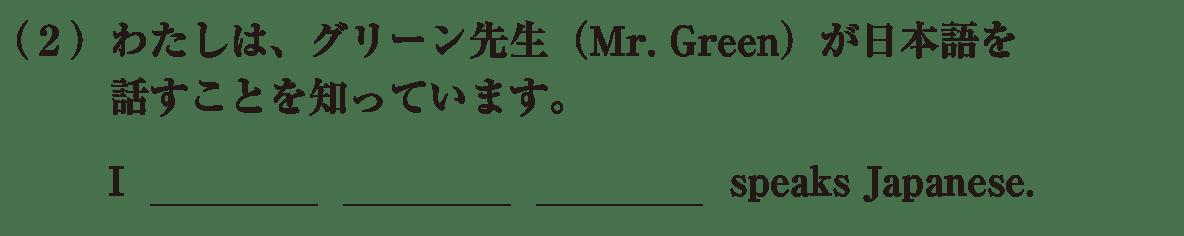 中2 英語64 練習(2)