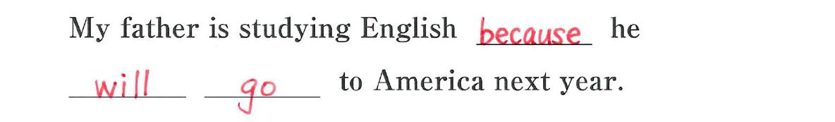 中2 英語66 練習(3)の答え