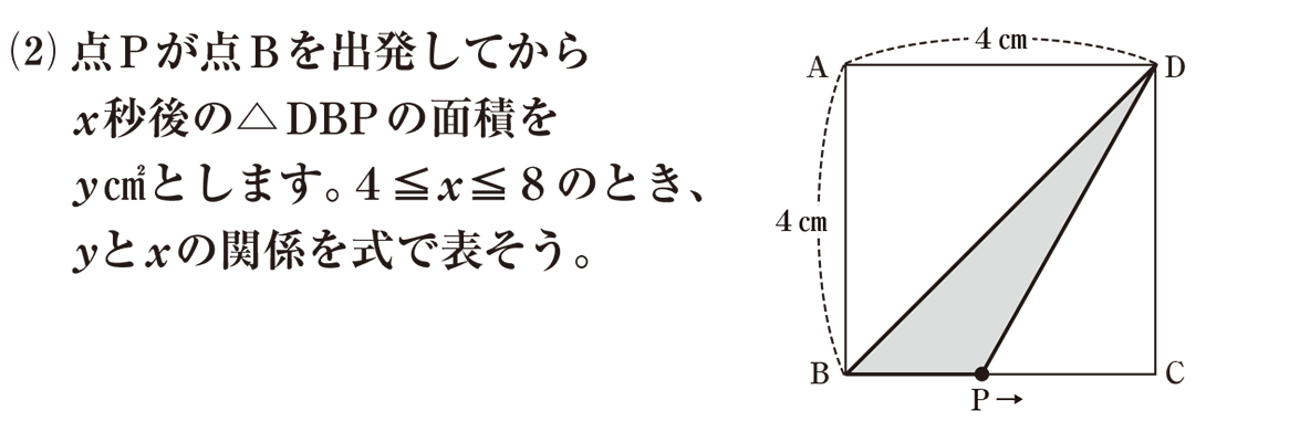 中2 数学120 練習(2)
