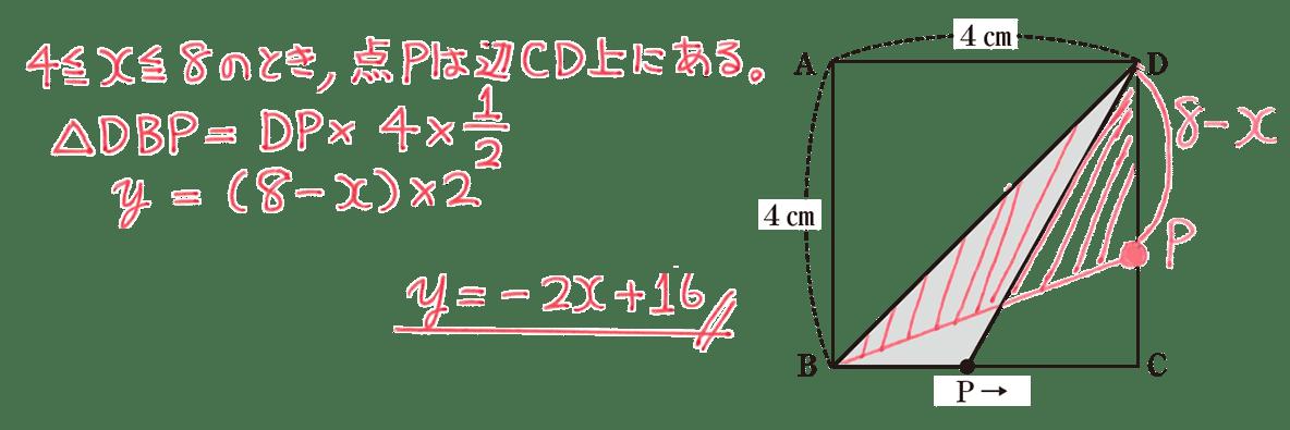 中2 数学120 練習(2)の答え