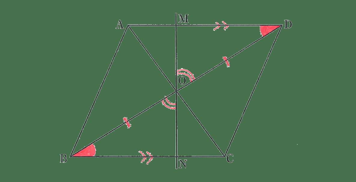 中2 数学145 練習の答え 問題の図に書き込んだもの
