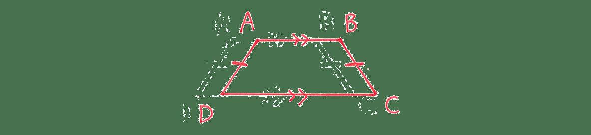 中2 数学146 練習の答え (2)の図