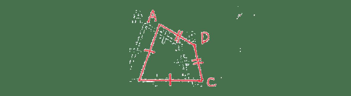 中2 数学146 練習の答え (3)の図