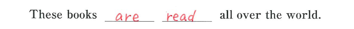 中3 英語77 練習(3)の答え