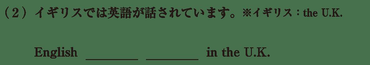 中3 英語78 練習(2)