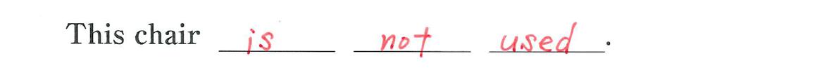 中3 英語79 練習(1)の答え