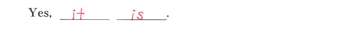中3 英語79 練習(5)の答え