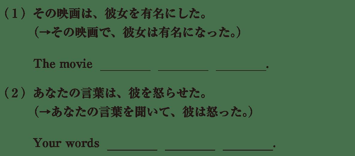 中3 英語80 練習(1)(2)