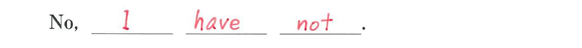 中3 英語82 練習(5)の答え