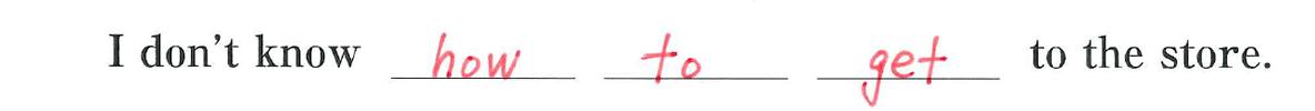 中3 英語88 練習(2)の答え