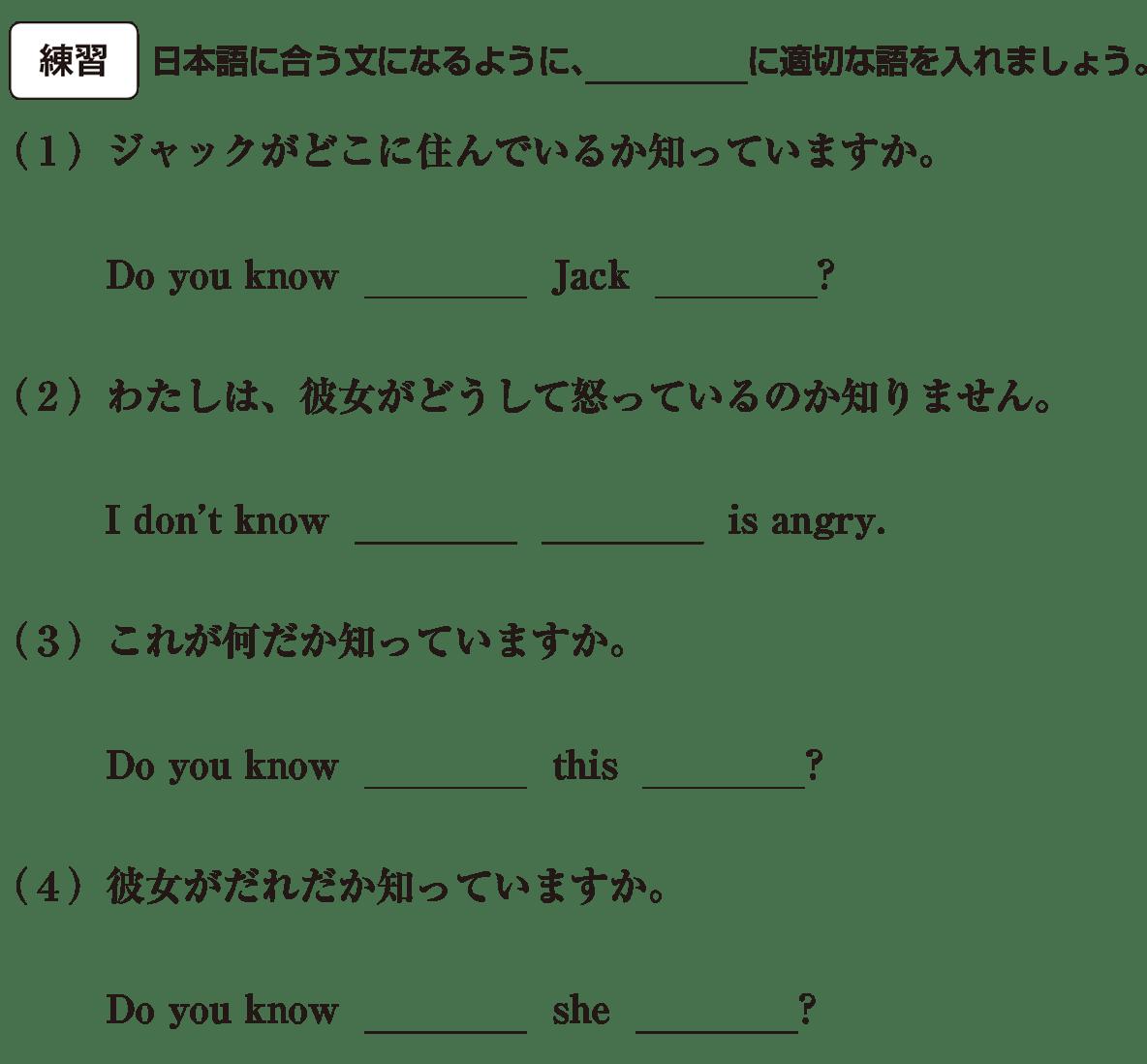 中3 英語91 練習