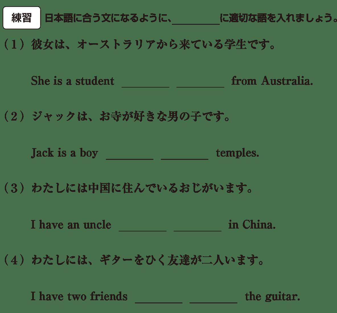 中3 英語95 練習